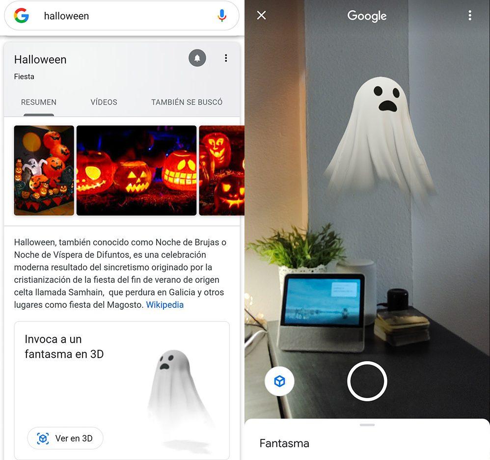 elementos de realidad aumentada en google
